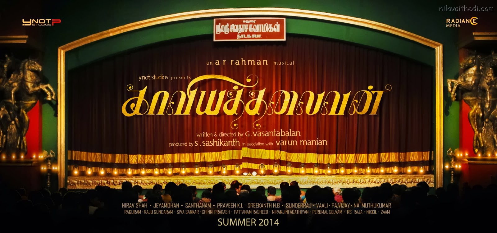 Kaaviyathalaivan Tamil Movie First Look Poster Cast and Crew