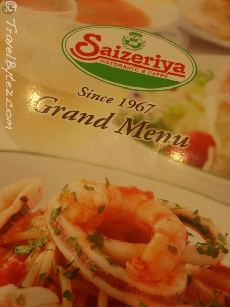 Saizeriya Ristorante e Café (City Square Shopping Mall)