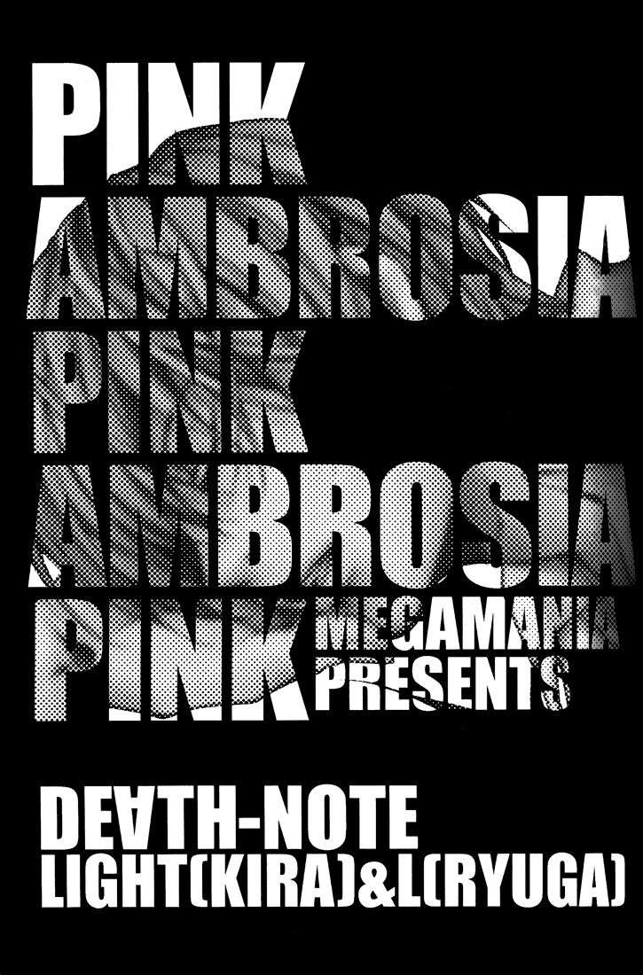 Hình ảnh  in Death note Doujinshi - Pink Ambrosia