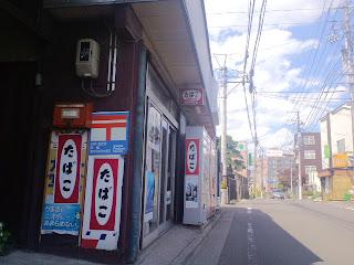 写真:裏道にあるタバコ屋の前