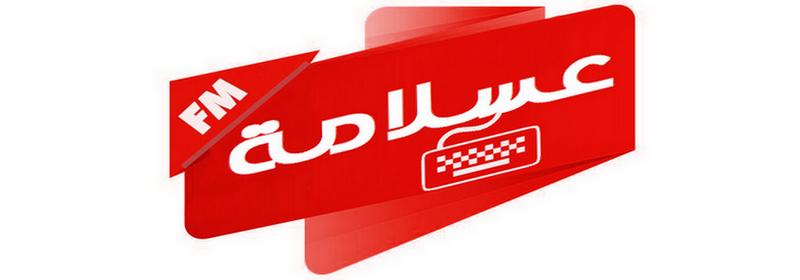 Asslema FM