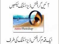http://books.google.com.pk/books?id=5fE9AgAAQBAJ&lpg=PA21&pg=PA21#v=onepage&q&f=false