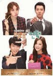 Marry Him If You Dare aka Mi Rae's Choice poster