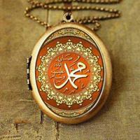 Cara Nabi Muhammad Berbicara