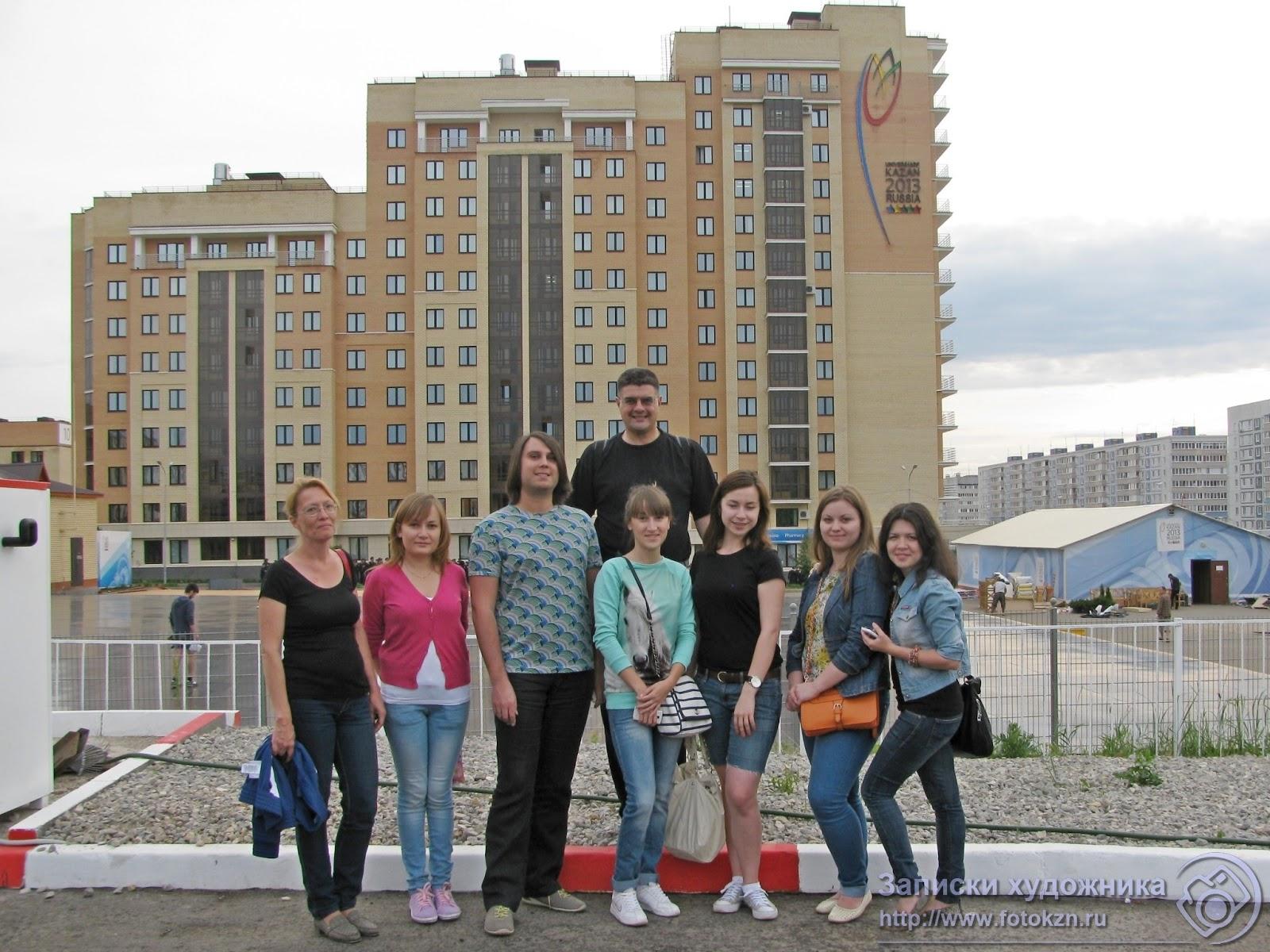 Команда МАУ КГОЦ на репетиции Универсиады