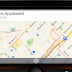 """Confira algumas imagens do """"iOS in the Car"""" encontradas no beta do iOS 7.1"""