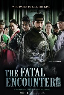 The Fatal Encounter 2014