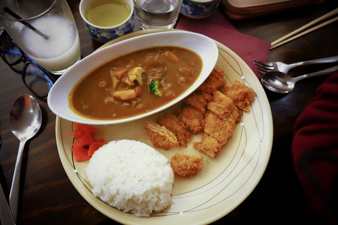 Japanese Curry Sasanoki Japanese Kitchen Wanaka New Zealand