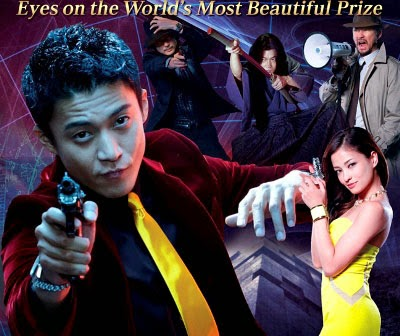 Lupin the Third (2014) Subtitle Indonesia , 4.50 / 5 ( 2 votes )