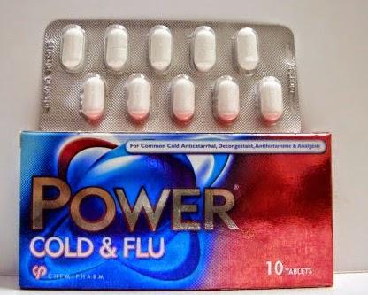 باور كولد آند فلو لعلاج أعراض البرد والأنفلونزا