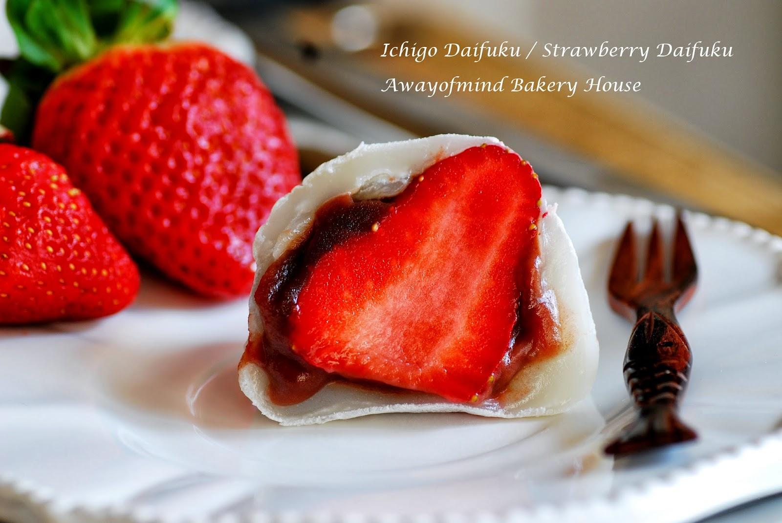 ... Bakery House: Ichigo Daifuku / Strawberry Daifuku (いちご大福
