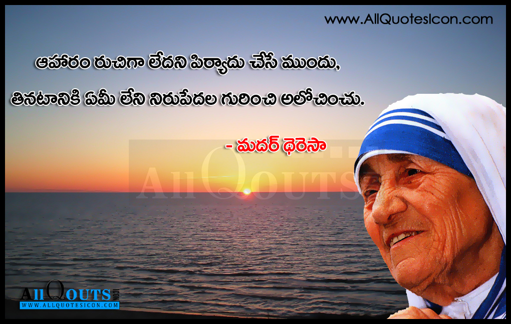 mother teresa in telugu Mother teresa wrote this poem named 'do it anyway' people are often unreasonable, illogical and self-centered forgive them anyway if you are kind, people may.