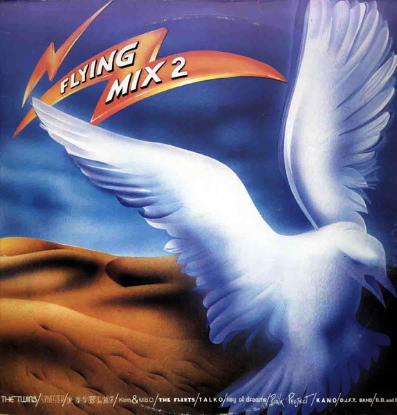 VA ? Flying Mix 2