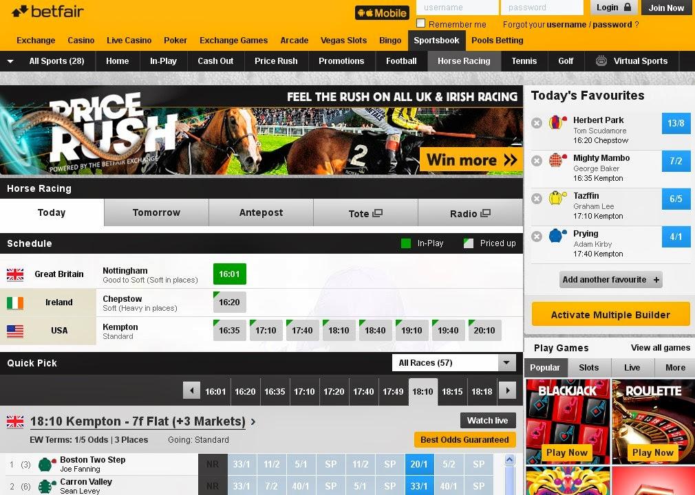 Betfair Horse Racing Screen