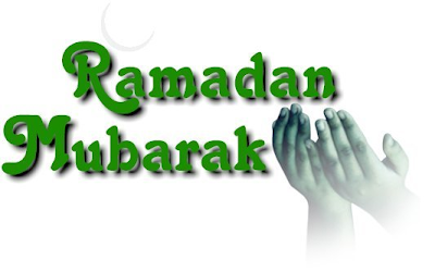 Ramadan Mubarak HD Wallpapers