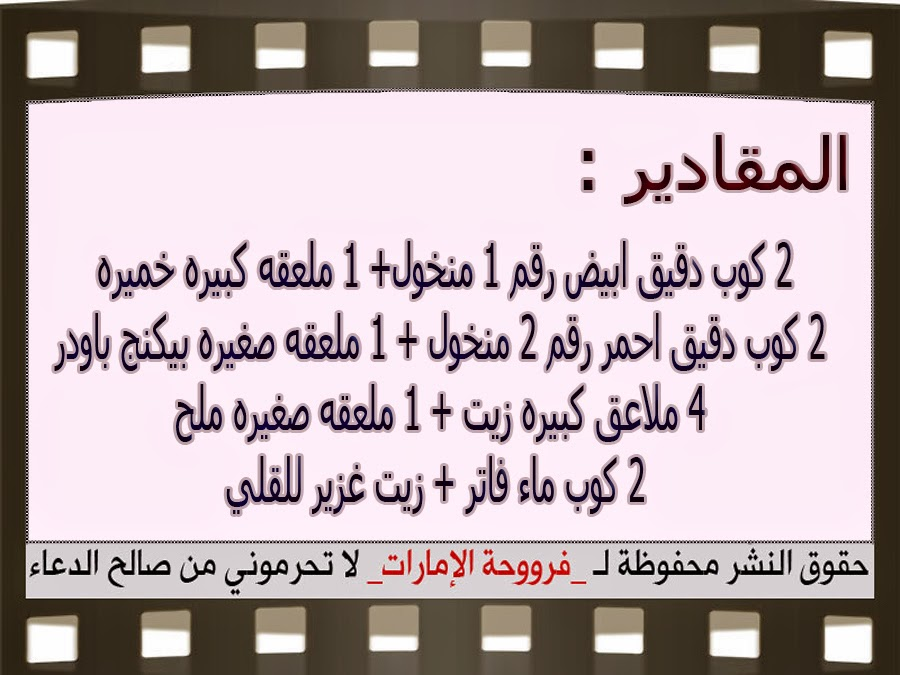 http://2.bp.blogspot.com/-tebKXyyxKn0/VUT2WQm9udI/AAAAAAAAL9c/1vvfGVIxicw/s1600/3.jpg