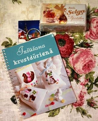 Латвийская рождественская конфетка с парижским привкусом