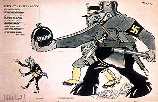 """""""Contra la quinta columna imperialista"""" escrito por Koba - publicado en el blog Coordinadora Antifascista Extremadura Trotski+colaborando+con+el+fascismo"""