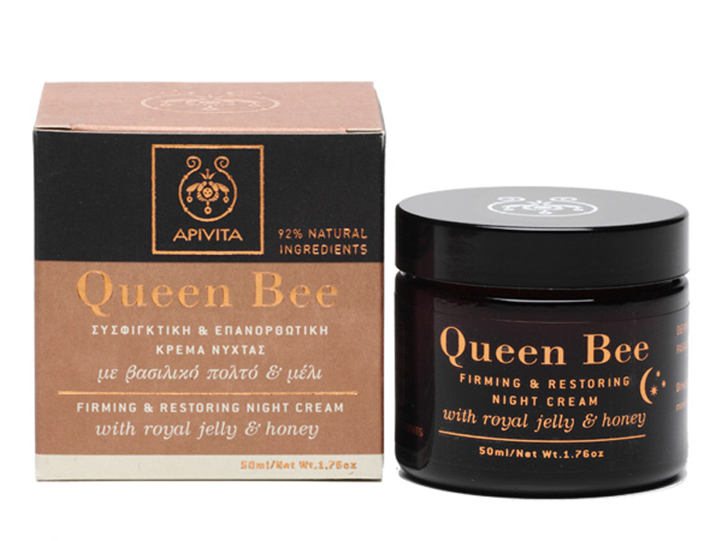 Royal bee jelly face cream