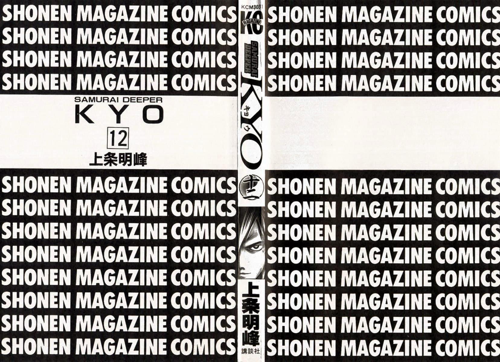 Mắt Quỷ Kyo-Samurai Deeper Kyo chap 91 Trang 4