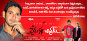 Premakatha Chitram movie Latest Wallpapers-thumbnail-1