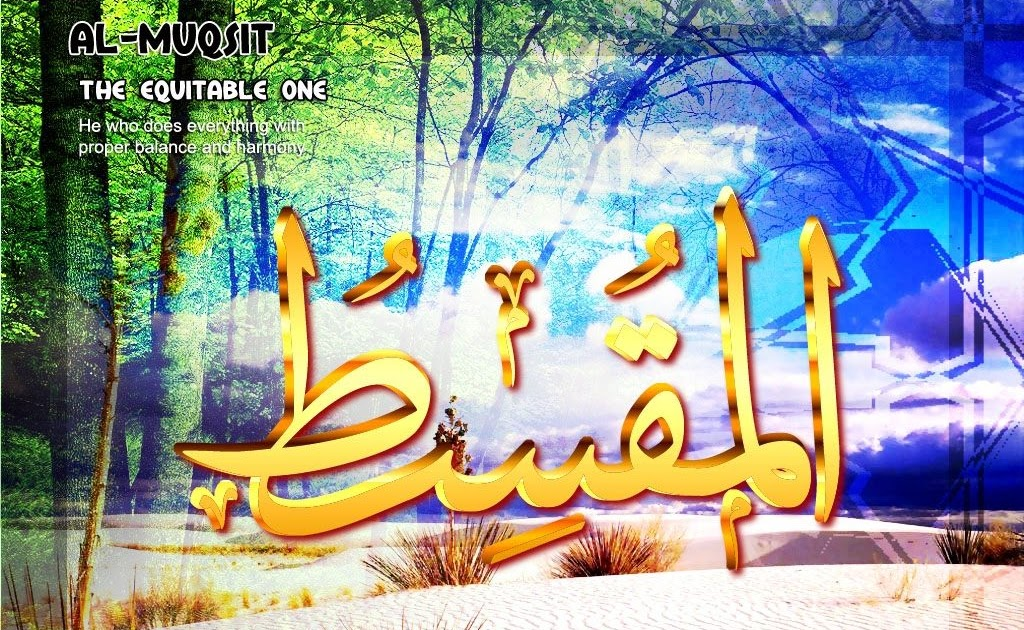 Love Wallpaper Kapal : ico blogs: Holy Places Wallpapers: 99 Names of Allah