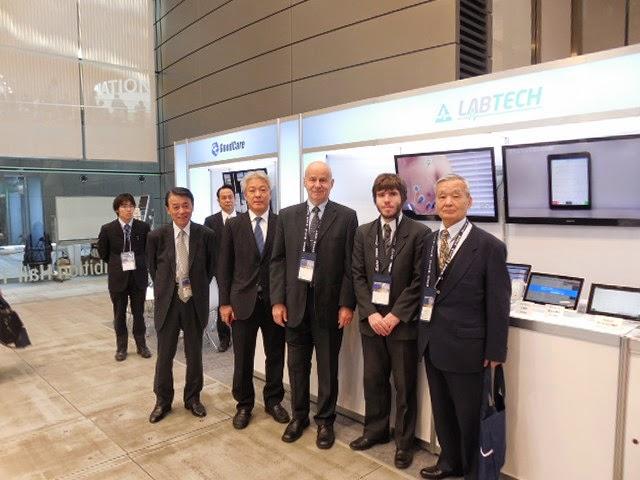 日本循環器学会2014