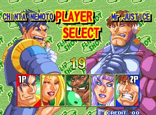 Battle Flip Shot arcade game selec players