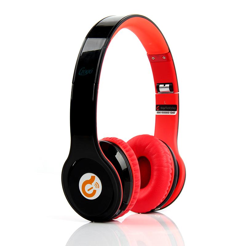 syllable headphones earphones one of best headphones 2013 called syllable g. Black Bedroom Furniture Sets. Home Design Ideas