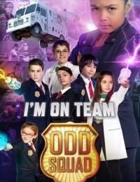 Odd Squad: The Movie | Bmovies