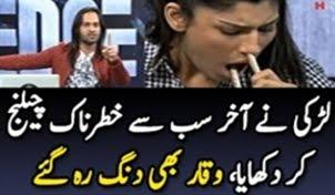 Death Defying Dare of a Brave Girl in Amir Zaka Show