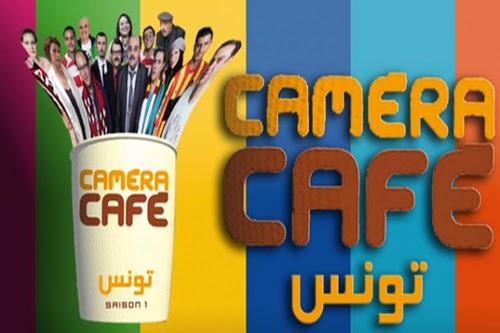 Caméra Café Saison 2