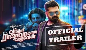 Vantha Rajavathaan Varuven Movie Trailer | STR | Sundar C