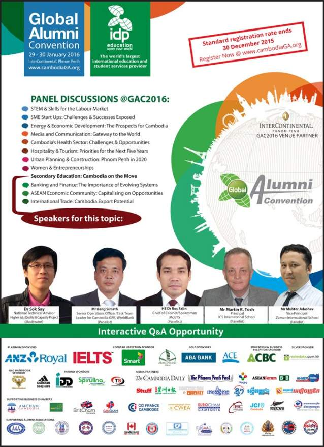 http://www.cambodiajobs.biz/2015/12/the-inaugural-global-alumni-convention.html