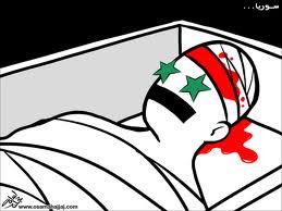المؤامرة والربيع العربي