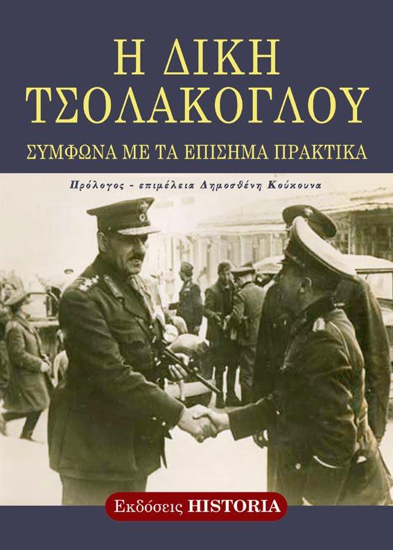ΚΥΚΛΟΦΟΡΕΙ