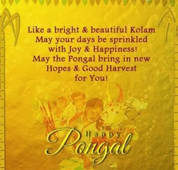 Happy Pongal Sms Messages In Tamil 2016