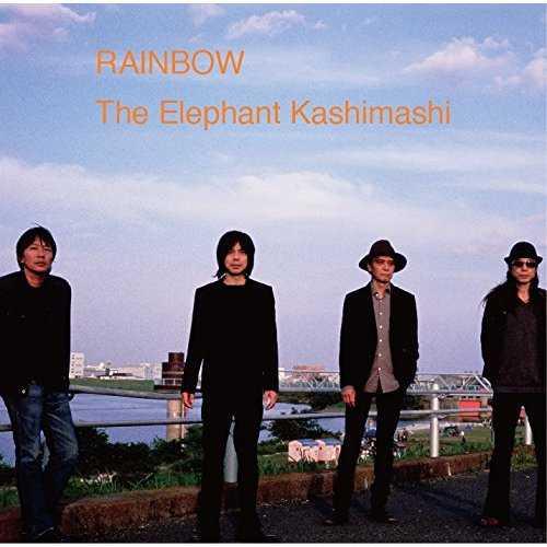 [Album] エレファントカシマシ – RAINBOW (2015.11.18/MP3/RAR)