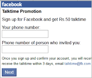 Talk time promotion offer screenshot