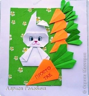Аппликация из оригами для детей