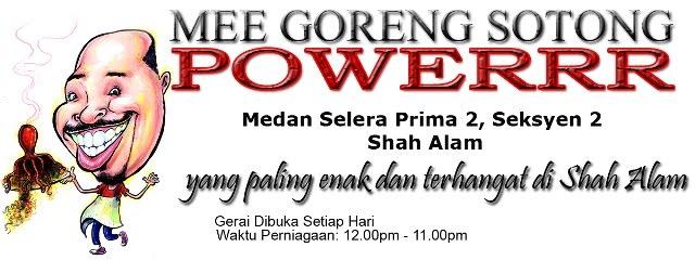 Mee Goreng Sotong Powerrr