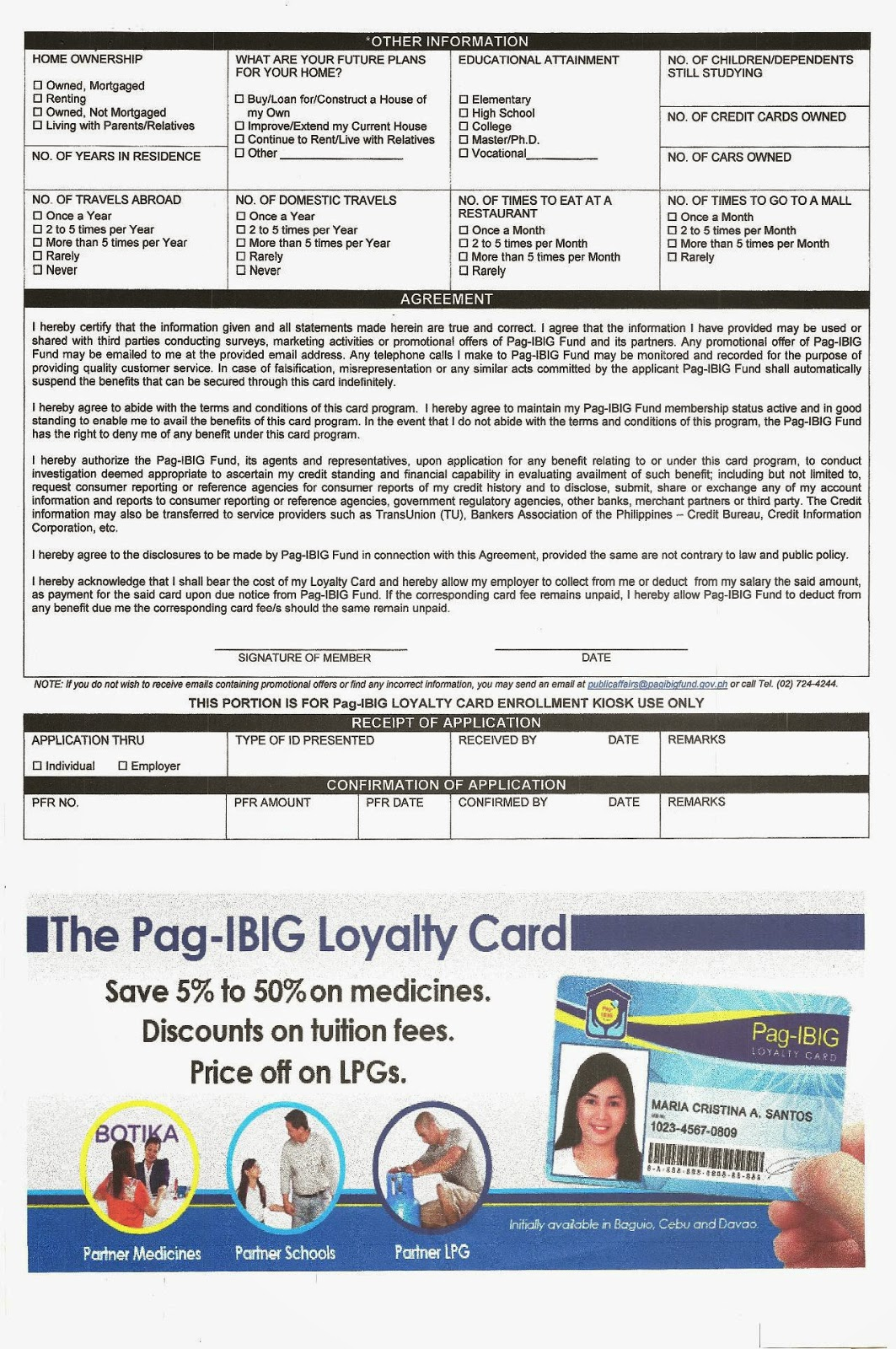 loyalty card application form fillable