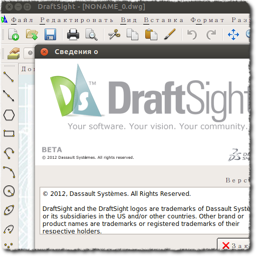Draftsight V1r1 4 Beta (X86) (2012) Rus