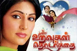 uravugal Uravugal Thodarkathai 24 09 2013 Vijay Tv Serial