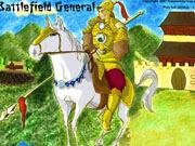 Trận chiến của những vị tướng