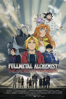 Full Metal alchemist: the sacred star of milos