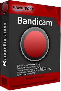 برنامج تسجيل وتصوير شاشة المكتب فيديو Bandicam 4.1.4.1413