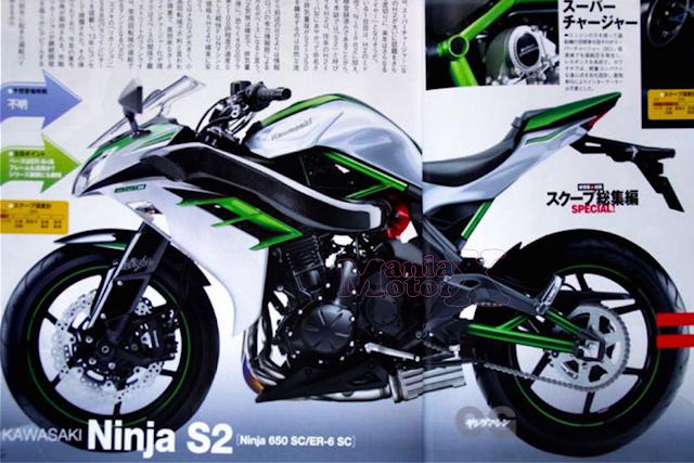 Motor Sport Ninja R2