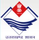 DTE Garhwal Lecturer  recruitment