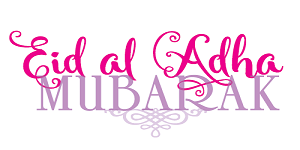 Eid Mubarak Images, Hd Wallpaper, Wishes, Status